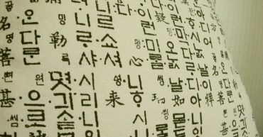 Tiếng Hàn - Gia sư dạy tiếng Hàn