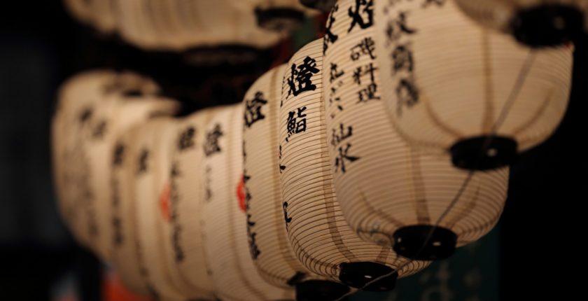 Học tiếng Trung giao tiếp cơ bản tại nhà