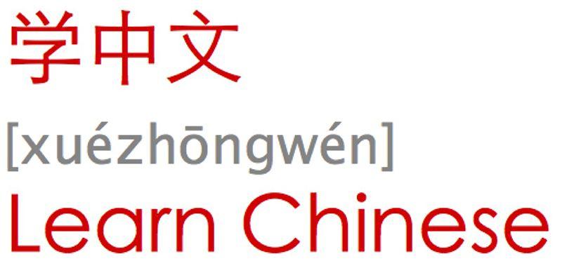 học tiếng Hoa giao tiếp cơ bản hiệu quả