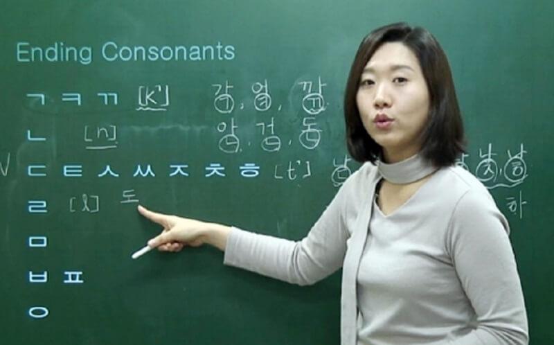 IB Korean tutor