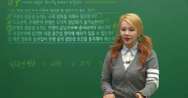 IB Korean teacher
